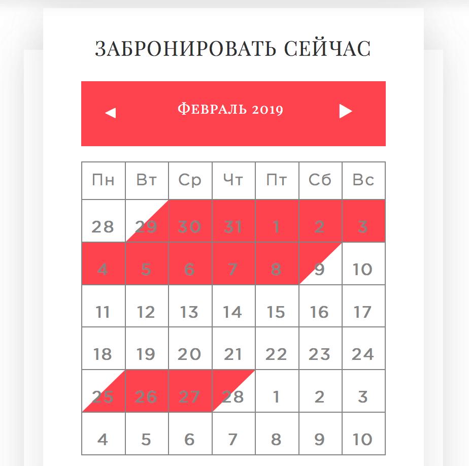 vidzhet-kalendar