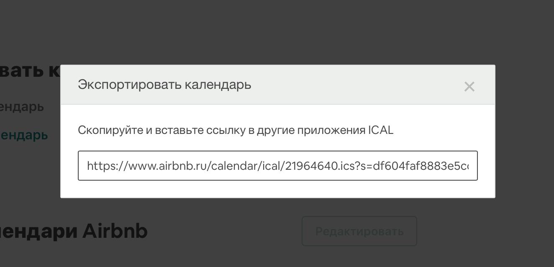 ehksport-kalendarya-02