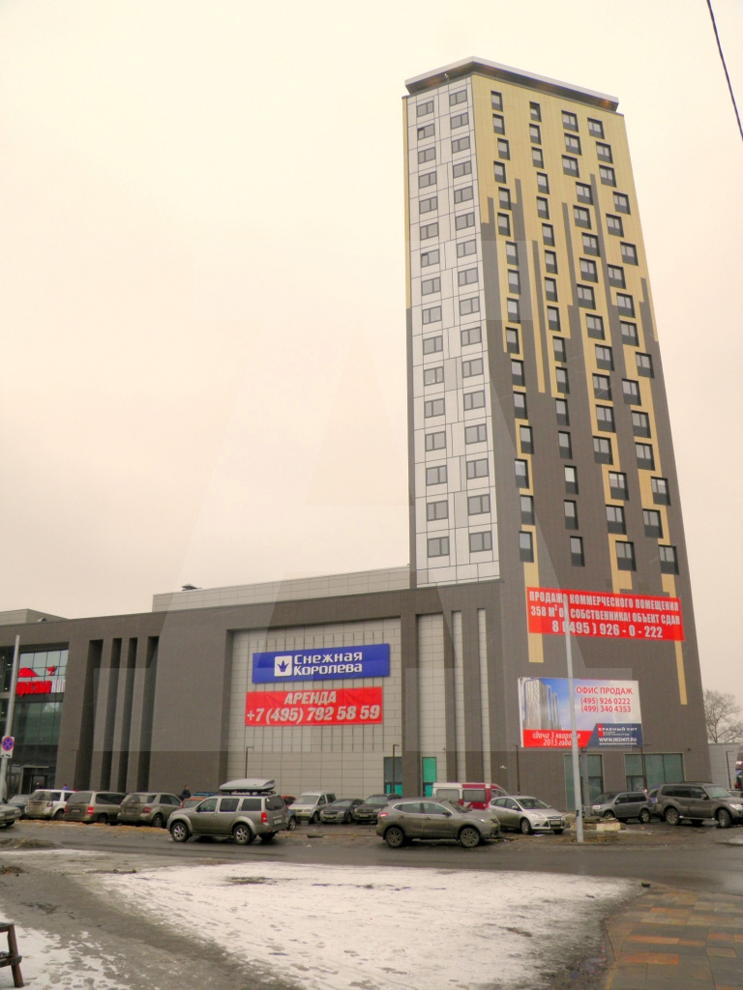 dvuhkomnatnye-apartamenty-krasnyj-kit-mytishchi-15