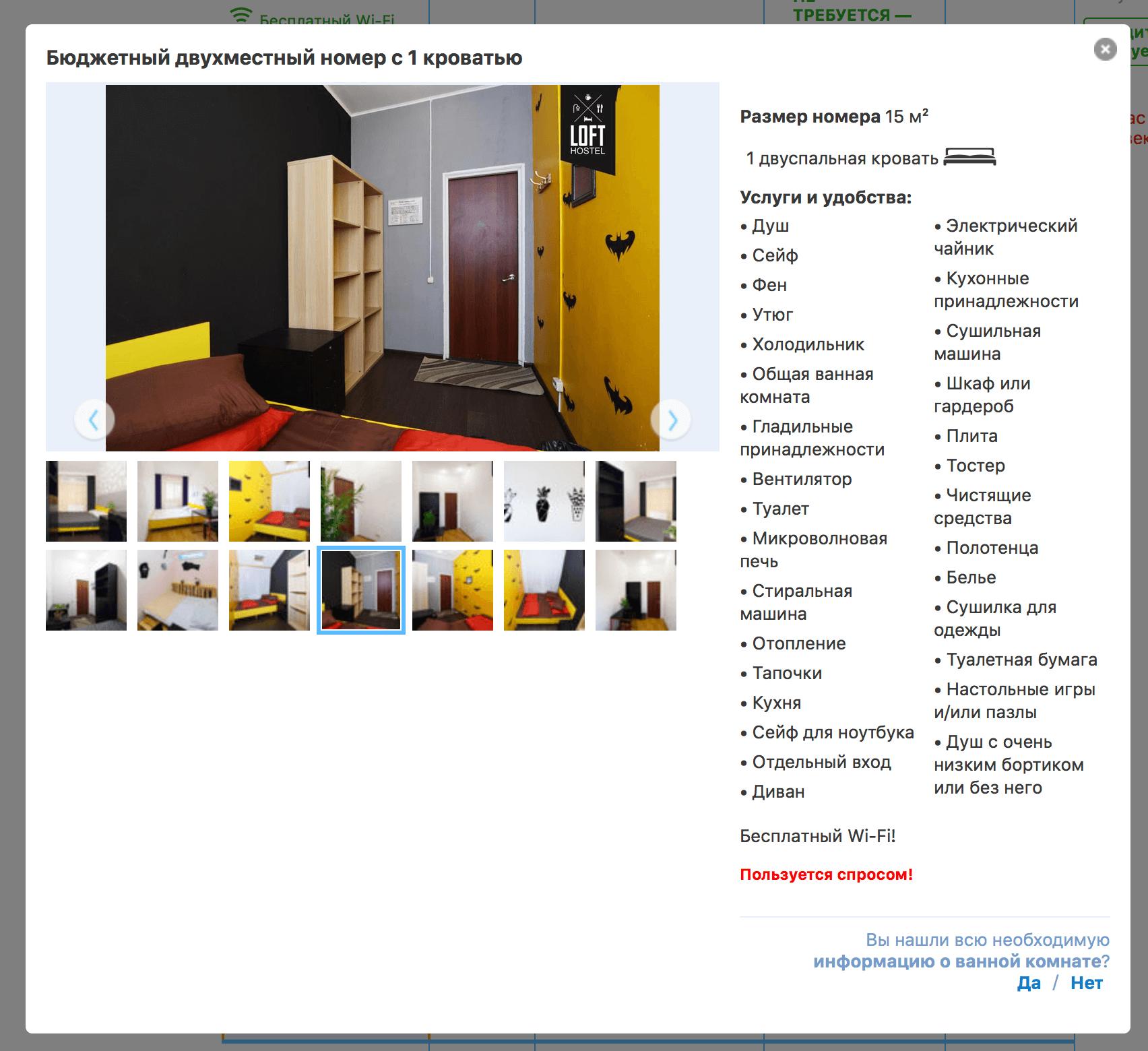 loft-hostel03
