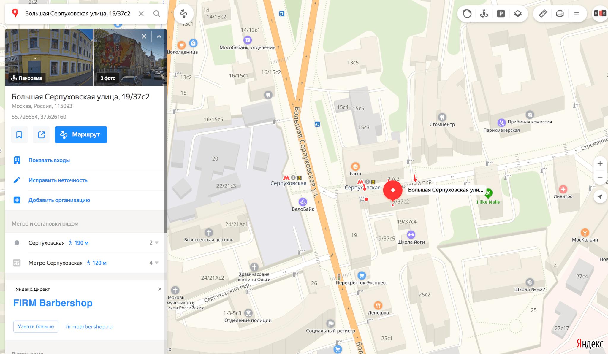 hostel-paveleckaya-adres