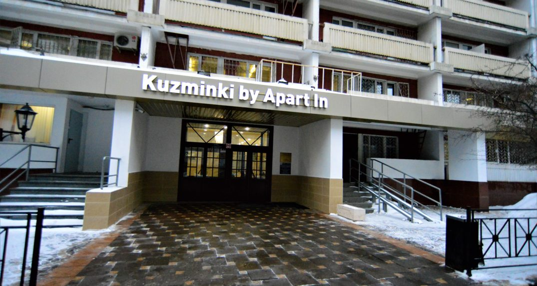 kuzminli-by-apart-inn-11