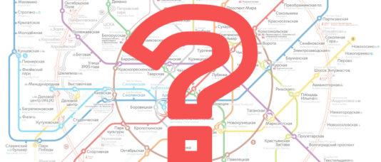 В каком районе Москвы лучше снять квартиру для посуточной аренды?
