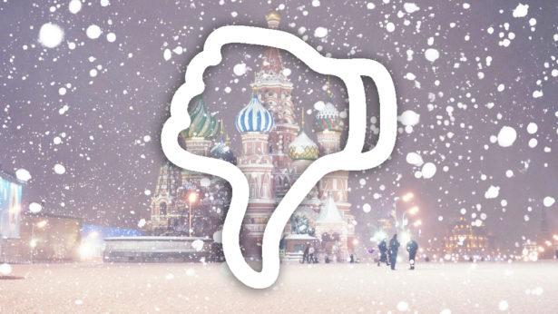 Сезонность в посуточной аренде | город Москва