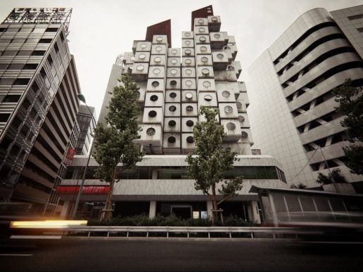 Nakagin Capsule Tower. Или жизнь на 9 квадратных метрах.