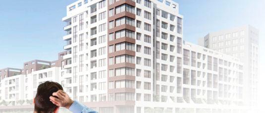 Новая квартира: купить или подождать?