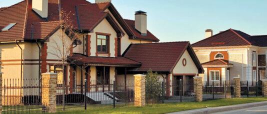 Рынок недвижимости Подмосковья