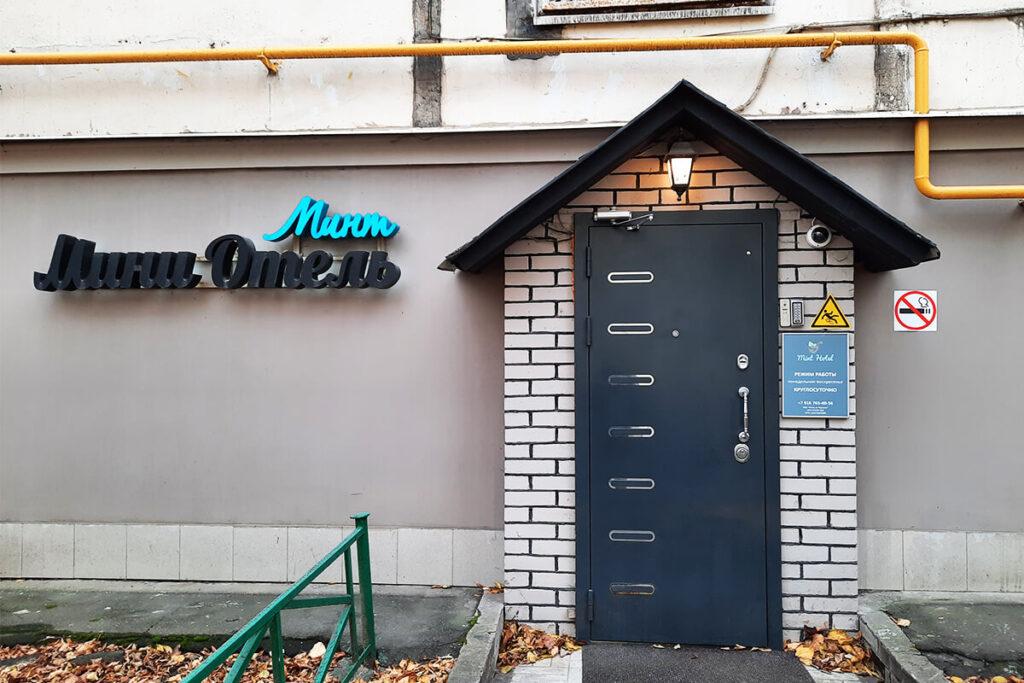 Идеи бизнеса: открываем мини-отель