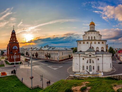 Недвижимость России. Владимир