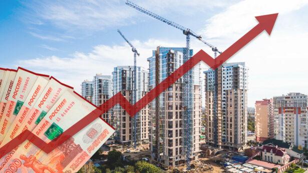 Ситуация на рынке недвижимости 2021-2022 г