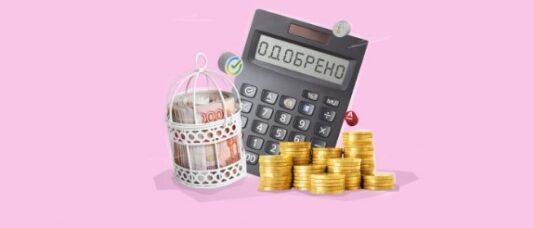 Жилье в кредит – а стоит ли?
